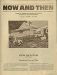 Now and Then, Vol. 01, Issue 01, 1984 by East Tennessee State University